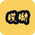 哎呦生活APP购物软件下载 v1.0.4
