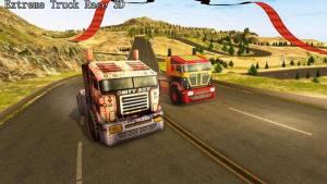 极限卡车大赛3D破解版图3