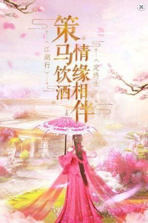 神州水神录手游官方网站下载图片2