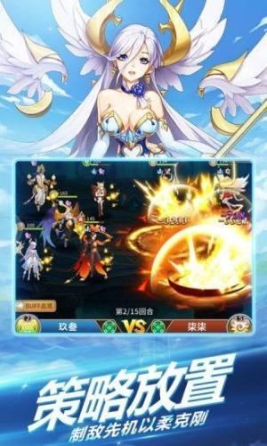 银魂之刃战姬纹章手游官网最新版下载图片4