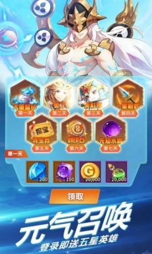 银魂之刃战姬纹章手游官网最新版下载图片2