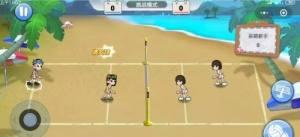 动感排球破解版图3