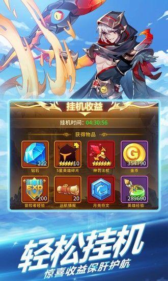 银魂之刃战姬纹章手游官网最新版下载图3: