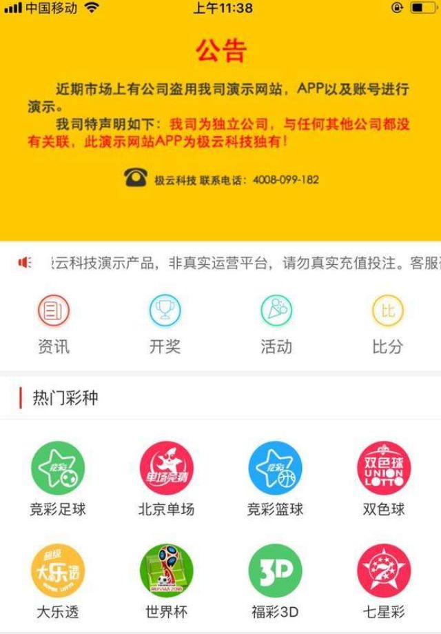香港最準一肖一碼中特資料期期跟圖解正版圖片2