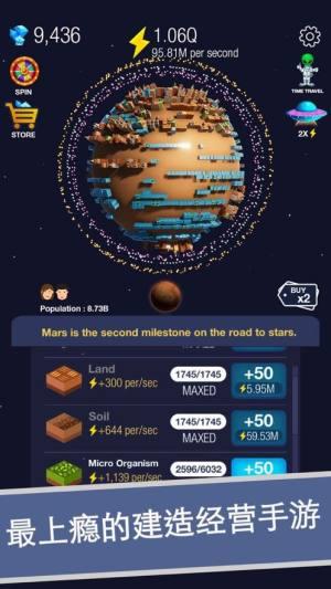 冰冻星球破解版图1