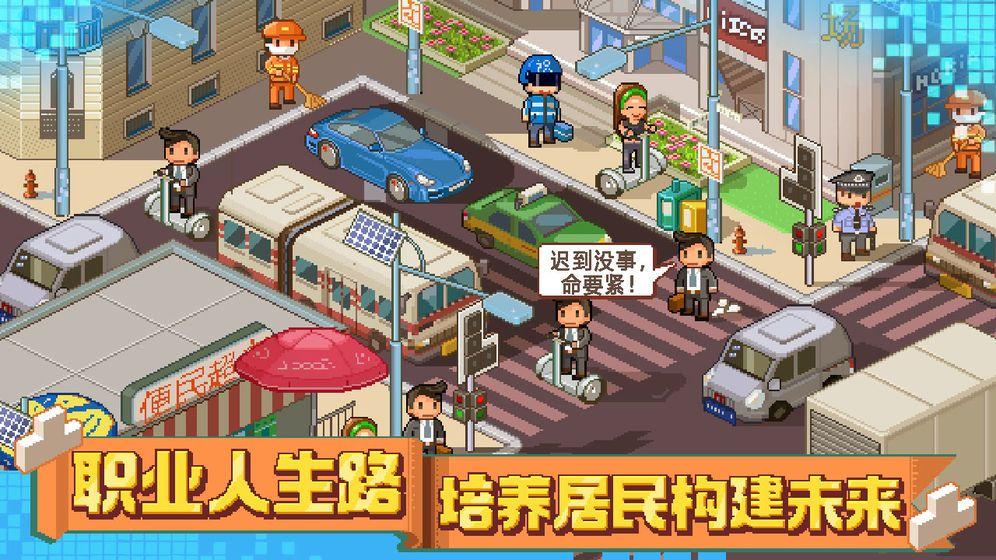 大国万家游戏官网版下载图3: