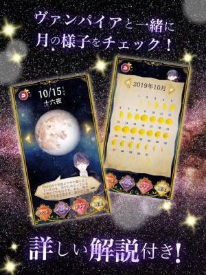 月亮与吸血鬼游戏安卓中文版下载图片3