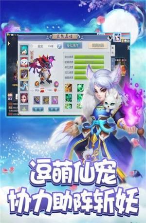 铜雀台梦幻三国变态版图4