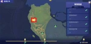 我的起源鬣狗的蛋窝怎么过去?鬣狗的巢穴位置与进入方法一览图片3