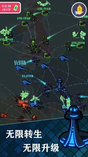 我要开飞机游戏图4