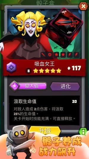 龙与王者手游官方正版下载图片1
