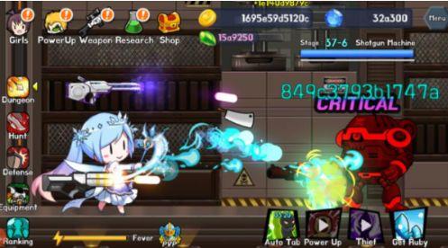 兵器女孩游戏最新版中文汉化下载(Weapon Girls)图3: