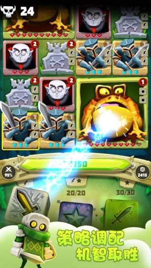 龙与王者手游官方正版下载图片3