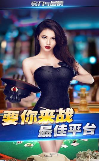 闲逸湖南麻将官网手机版下载图片3