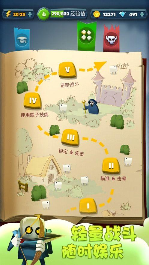 龙与王者手游官方正版下载图片4