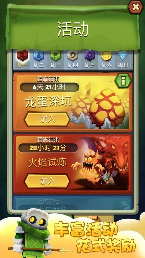 龙与王者手游官方正版下载图片2