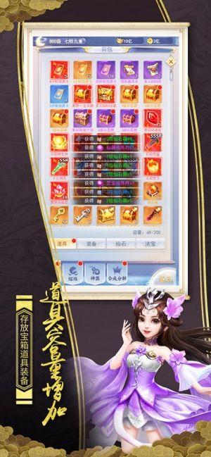 青云奇谭手游安卓官网版下载图片4