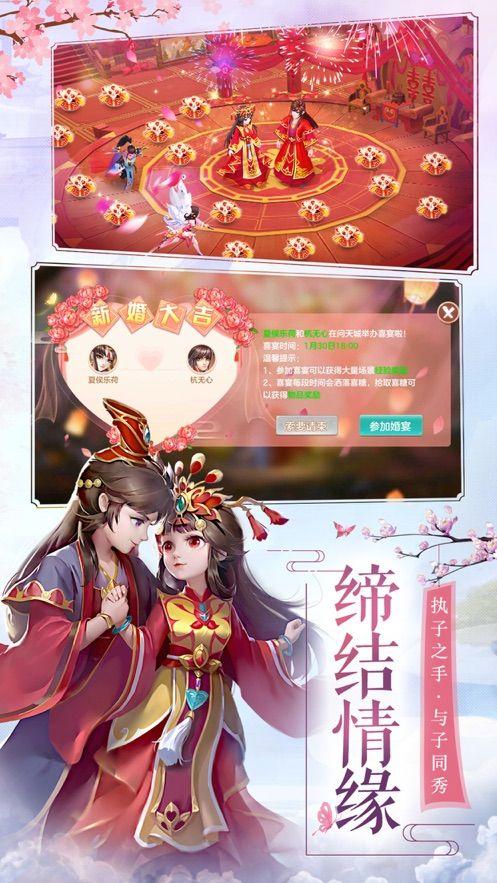 六道问仙手游安卓官网版下载图3: