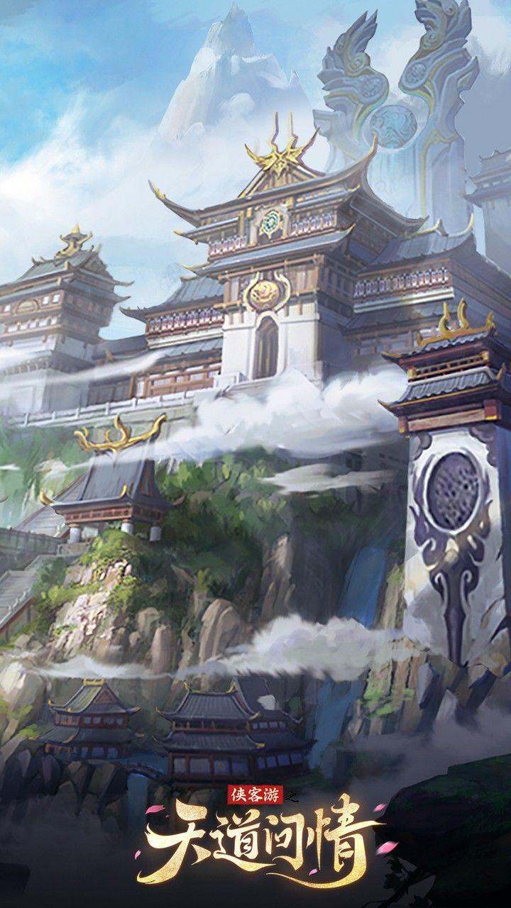 侠客游之天道问情手游官网正式版下载图3: