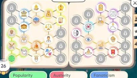 神说要有光游戏安卓汉化版图3: