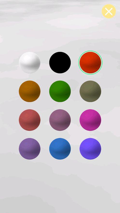 球跃3d透过云层游戏安卓版下载(Ball Hop 3D)图片3
