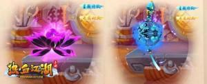 热血江湖手游器随心动是什么?终圆满暗器心法攻略图片1