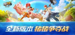 爆走Drifters中文apk安装包下载地址图片4