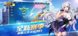 爆走Drifters中文apk安装包下载地址图片3