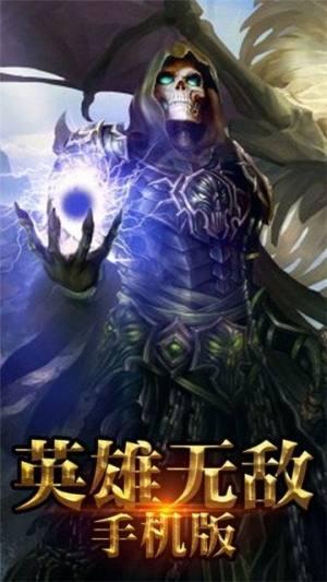 荣耀魔法官网版图2