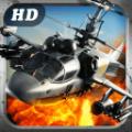 直升機空戰模擬專業版