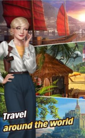 珍珠的危險游戲無限提示破解版下載圖片3