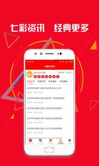 香港蓝月亮精选料免费资料大全351717手机版图片1