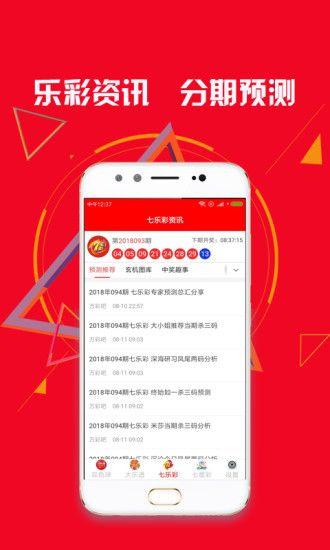 香港蓝月亮精选料免费资料大全351717手机版图片3