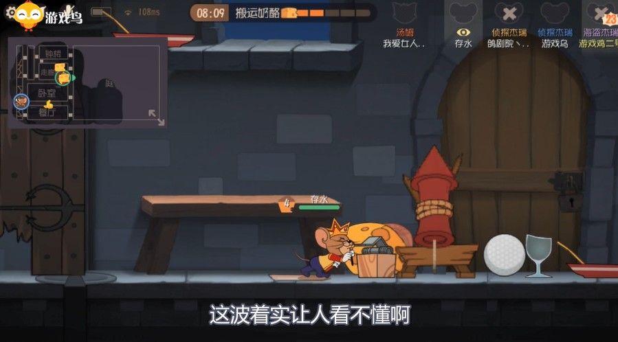 貓和老鼠:火箭居然受到了詛咒?為什么綁上去就秒飛了?我太難了![視頻][多圖]圖片2