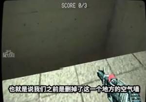 给幽灵玩的游戏中文版图1