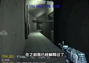 给幽灵玩的游戏中文版图2