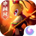 闹闹天宫腾讯正版官网下载 v1.2.7