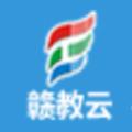 2019年江西省全省中小学生安全知识网络答题活动答案