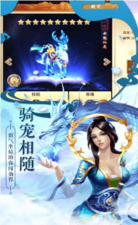 浮华三生安卓版图4