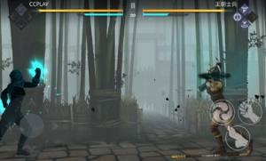 暗影格斗3海外版内购破解版图3
