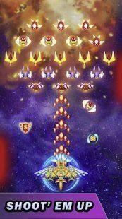 银河突击空袭游戏所有战机全解锁破解版图片3
