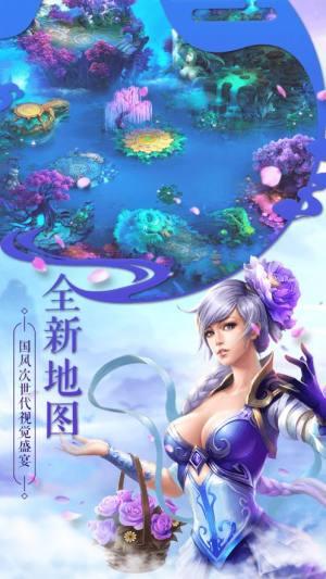 浮华三生安卓版图2