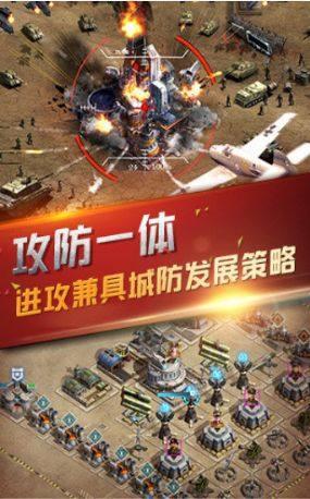名将与征服之最终战场手游官网版正版下载图片2