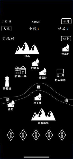 修道怪谈ios官网正版下载图2: