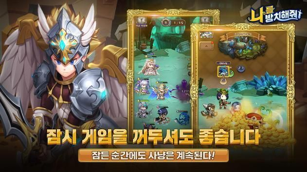 放置我吧官网下载正式版图片3