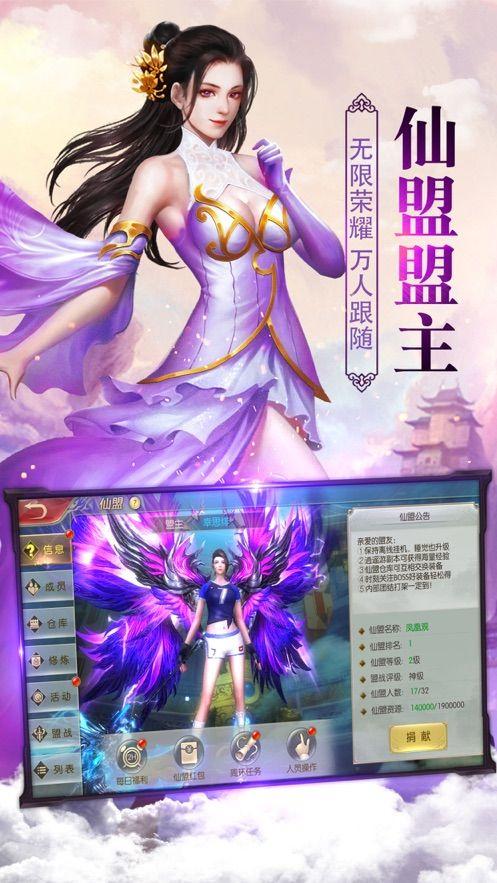 风云极乱斗手游安卓版官方下载图片1