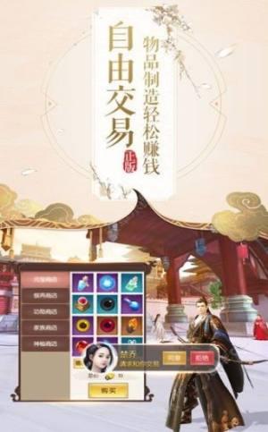 驭灵九天安卓版图3
