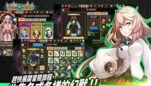 幻兽岛冒险最新官网正版图片1