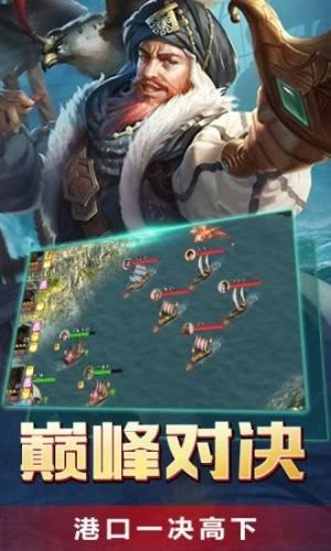 传说大陆新大航海时代官方版图4