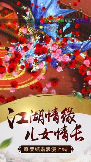 穹顶剑仙手游官方版下载图片4